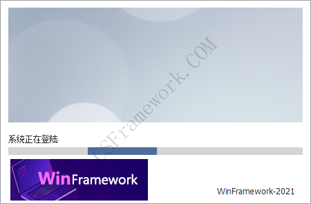 C/S架构轻量级软件快速开发平台v2.1-欢迎界面
